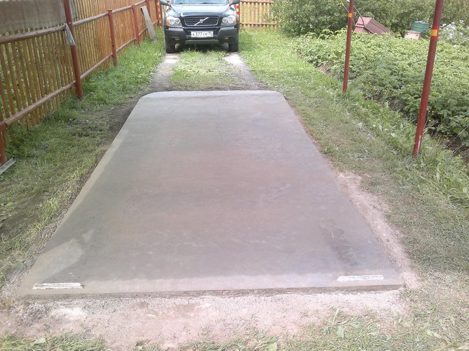 бетонная площадка под машину