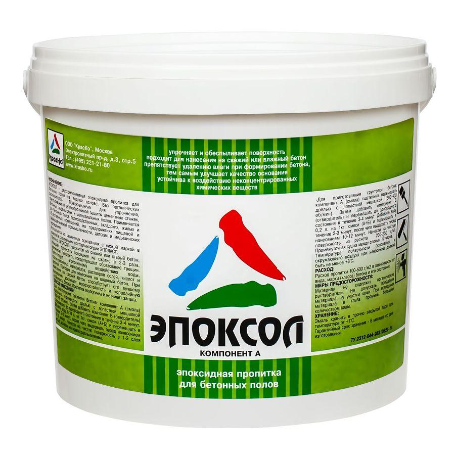 укрепляющий грунт для бетона