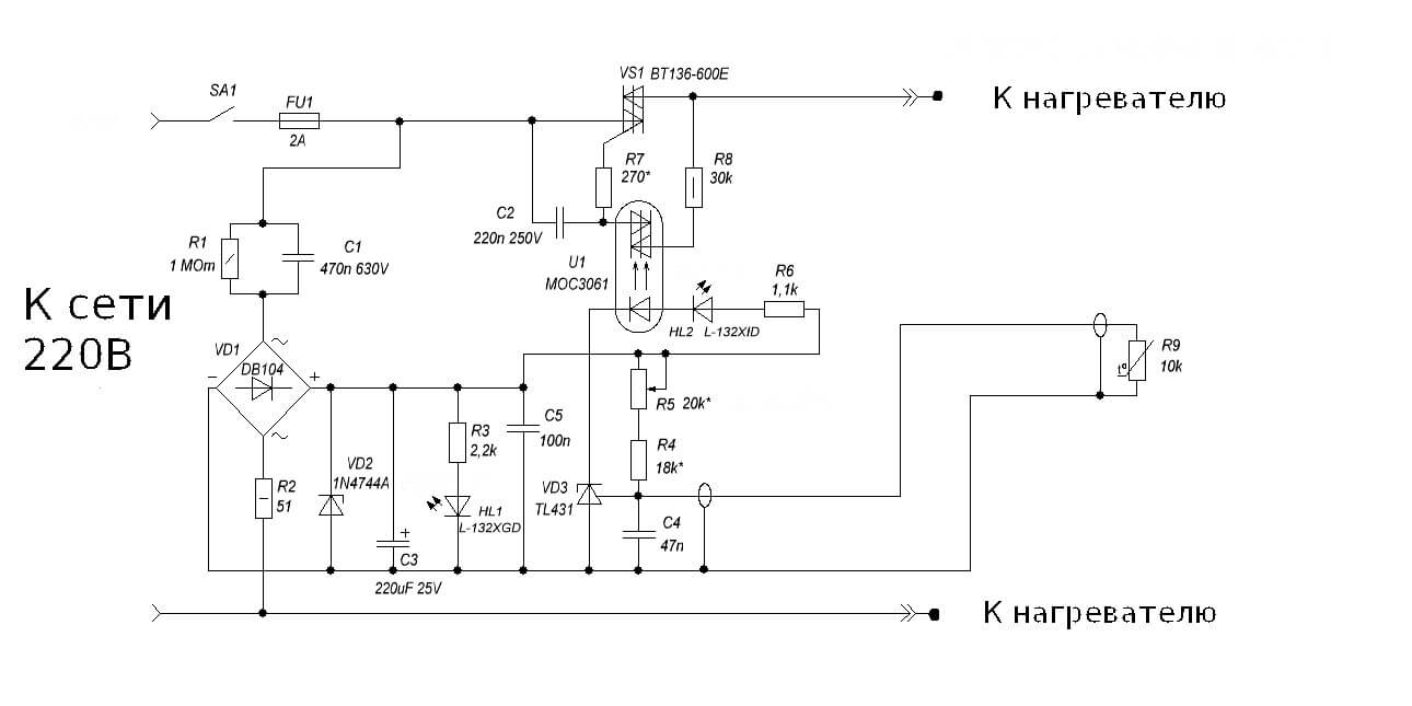 Схема терморегулятора для теплого пола своими руками схема фото 842